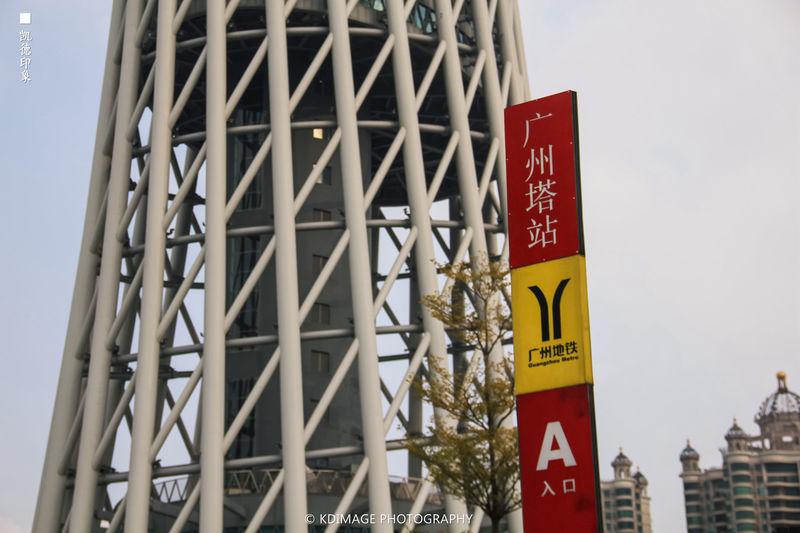 广州旅游攻略图片7